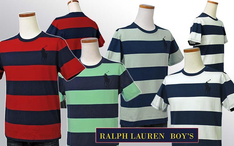 ラルフローレン ビッグポニー刺繍、ボーダー半袖Tシャツ