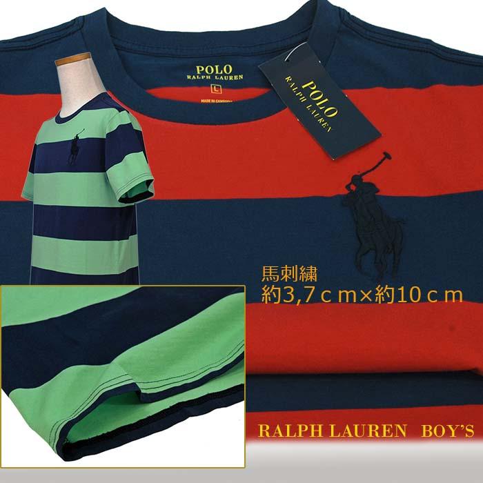 ラルフローレン ビッグポニー ボーダー半袖Tシャツ グリーン レッド ネイビー