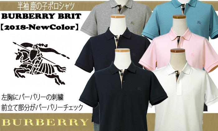 バーバリー 半袖鹿の子ポロシャツ6色