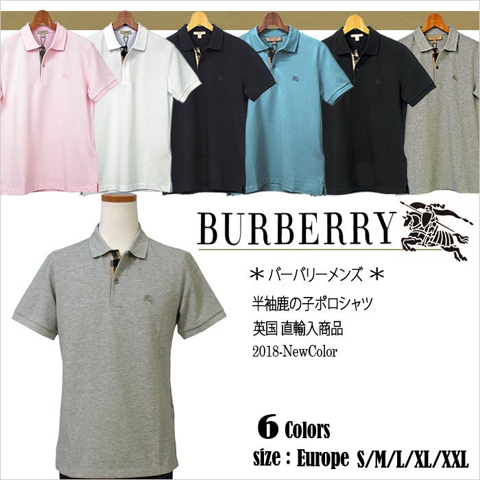 バーバリー 半袖鹿の子ポロシャツ カラーは5色