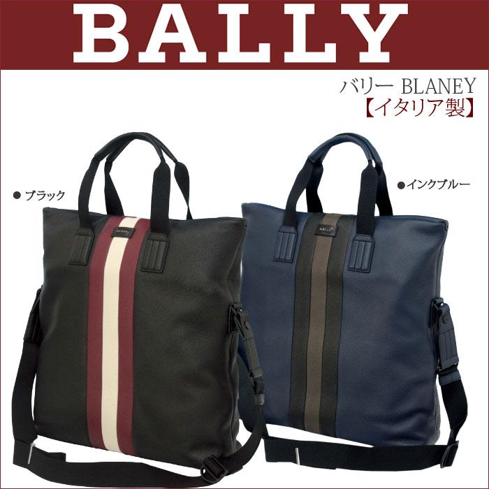 BALLY バリー BLANEY TSPトートバッグ