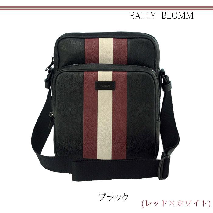 【BALLY】バリー BLOMM TSPショルダーバッグ ブラック