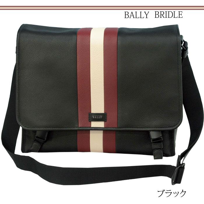 【BALLY】バリー BRIDLE, TSPショルダーバッグ ブラック