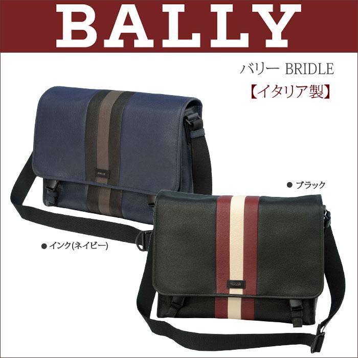 【BALLY】バリー BALIRO BRIDLE, TSPショルダーバッグ