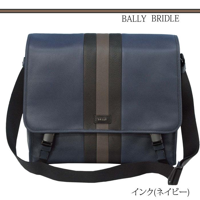 【BALLY】バリー BRIDLE, TSPショルダーバッグネイビー