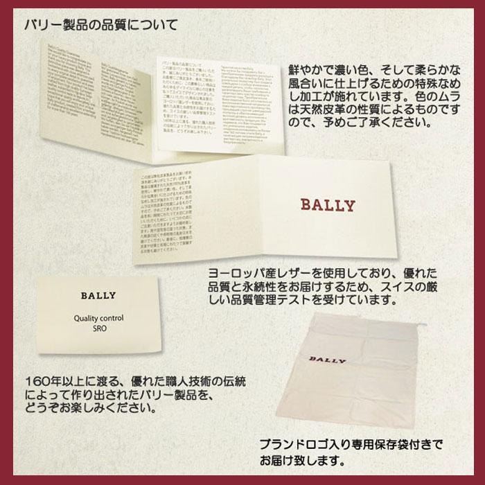 【BALLY】バリー BBRIDLE, TSPショルダーバッグ 品質