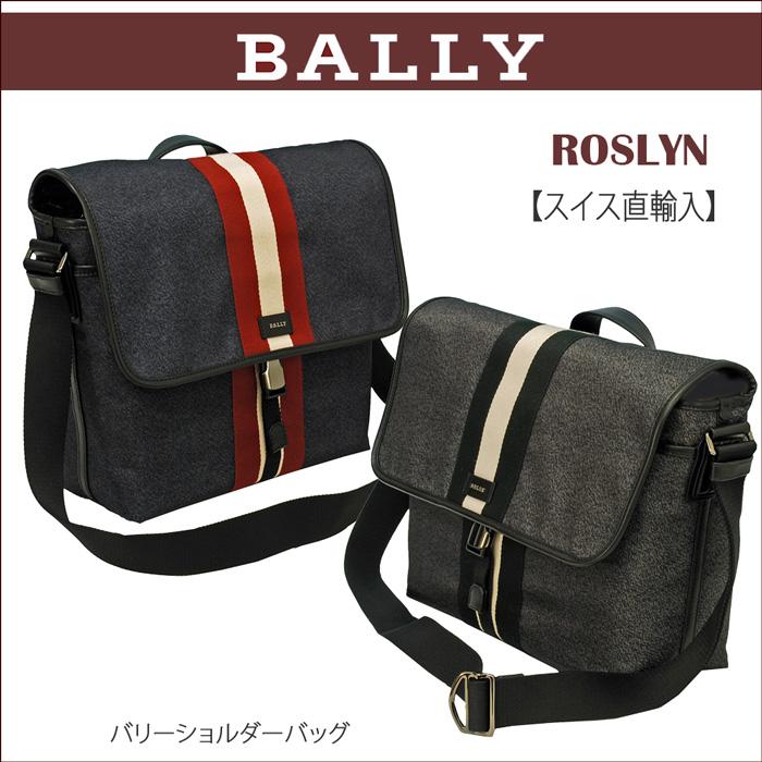 【BALLY】バリー Roslyn ショルダーバッグ