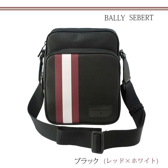 【BALLY】バリー SEBERTショルダーバッグ ブラック