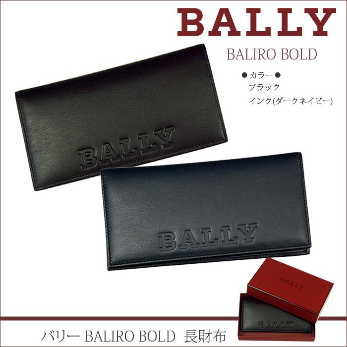 【BALLY】バリー BALIRO BOLD 長財布