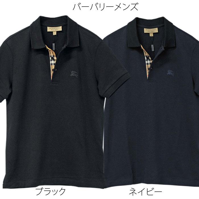 バーバリー 半袖鹿の子ポロシャツ ブラックとネイビー