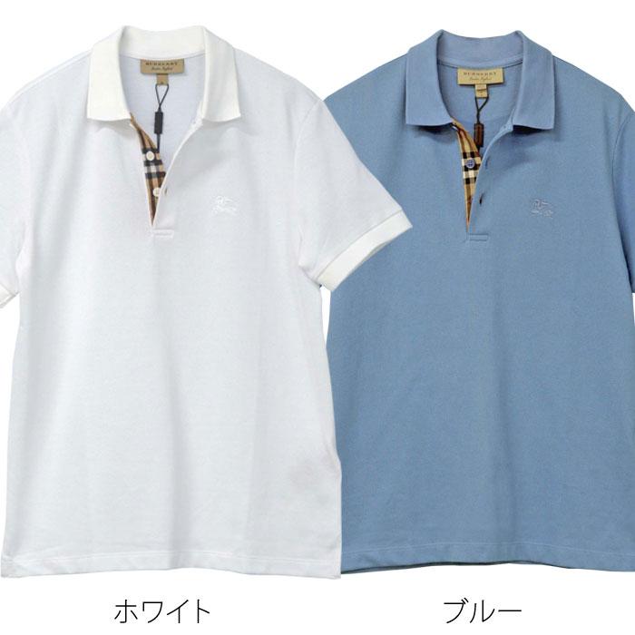 バーバリー 半袖鹿の子ポロシャツ ネイビー ホワイとブルー