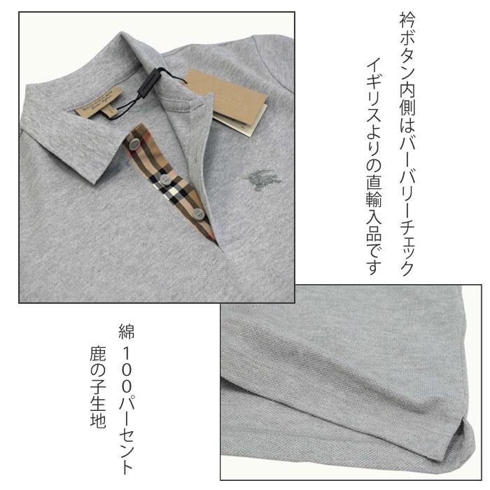 バーバリー 半袖鹿の子ポロシャツ ピンク/ホワイト/ブルー