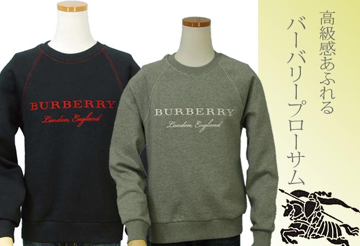 バーバリー ロゴ刺繍 トレーナー