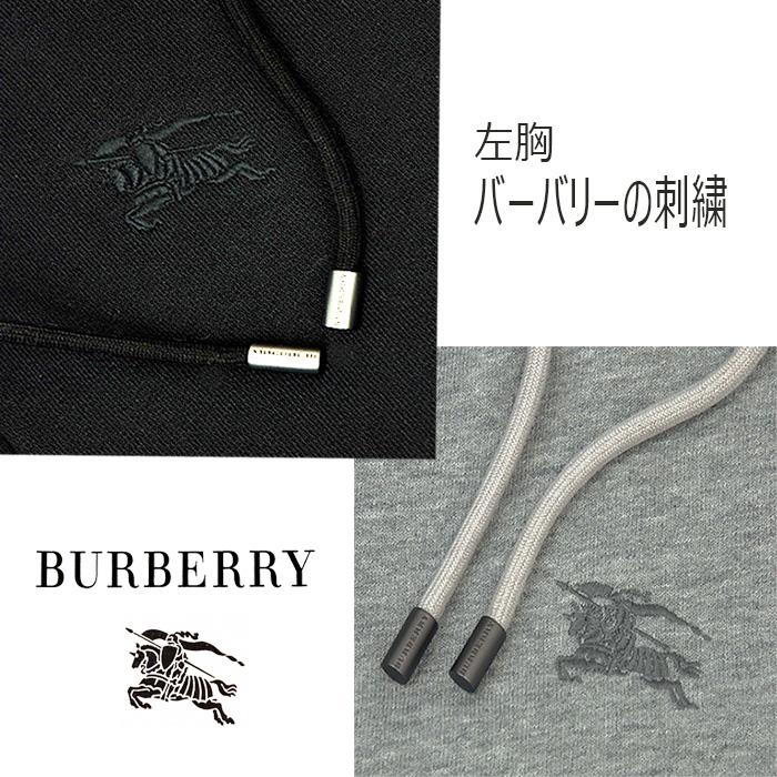 バーバリー フルジップパーカー 胸元に「馬上の騎士」の刺繍