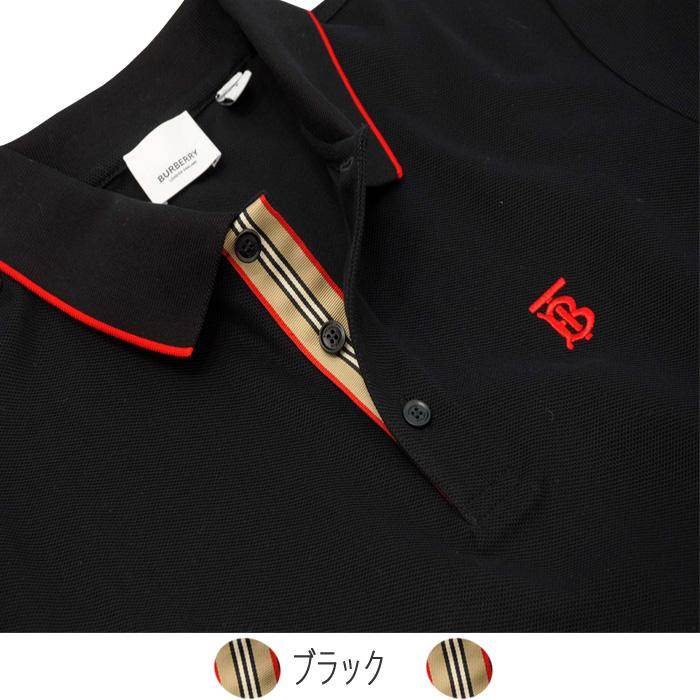 バーバリー アイコンストライプ プラケット コットンピケ 半袖ポロシャツ ブラック