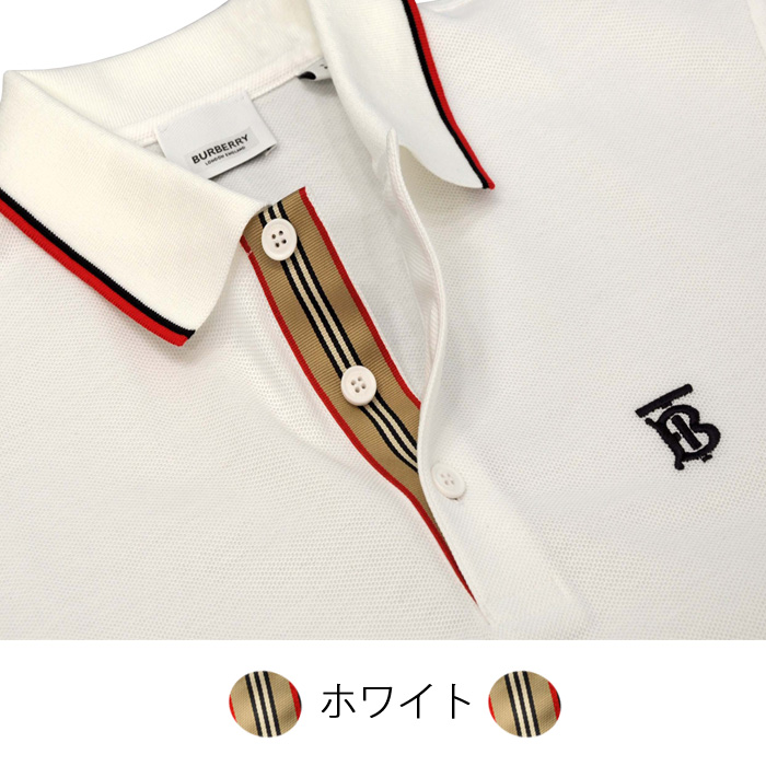 バーバリー アイコンストライプ プラケット コットンピケ 半袖ポロシャツ ホワイト