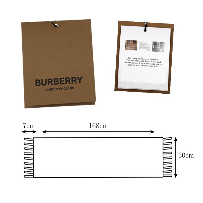 BURBERRY バーバリー カシミヤ100% クラシック チェック マフラー サイズ表