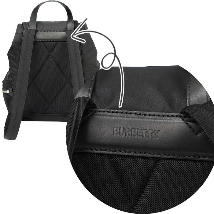 バーバリー ミディアムサイズ バックパック 背面はキルティング バーバリーロゴ