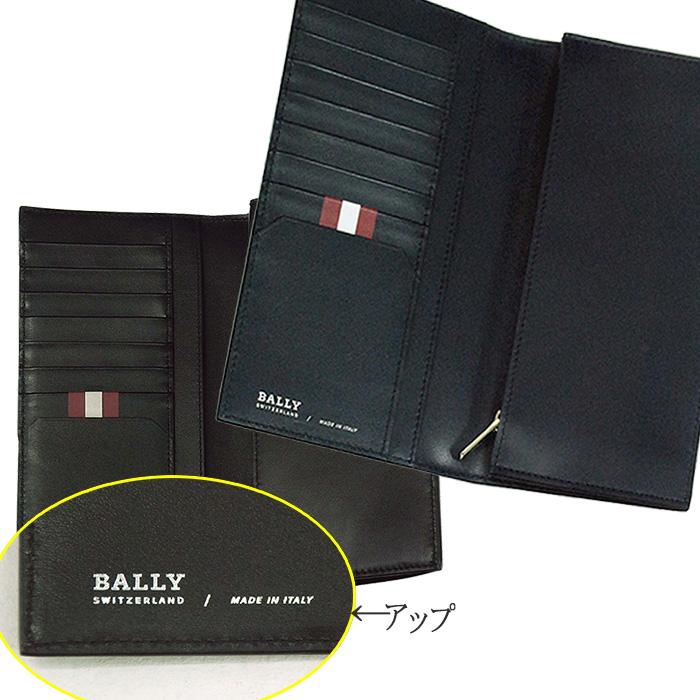 【BALLY】バリー BALIRO BOLD レザー ウォレット ギフトボックス入り ブラック ブラウン