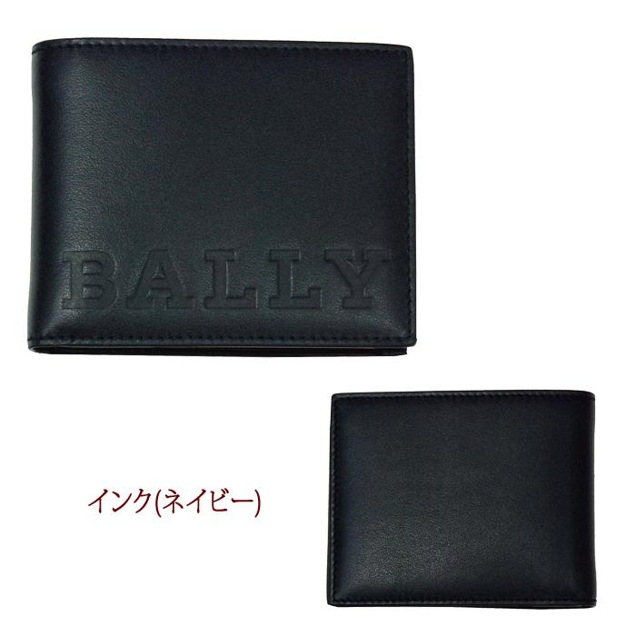 【BALLY】バリー BEVYE BOLD 二つ折り財布 ウォレット保存袋付ブラック ギフトボックス入り