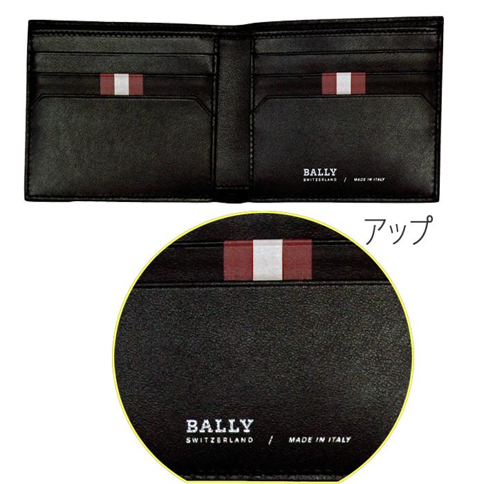 【BALLY】バリー BEVYE BOLD 二つ折り財布