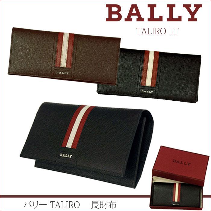バリー TALIRO 長財布