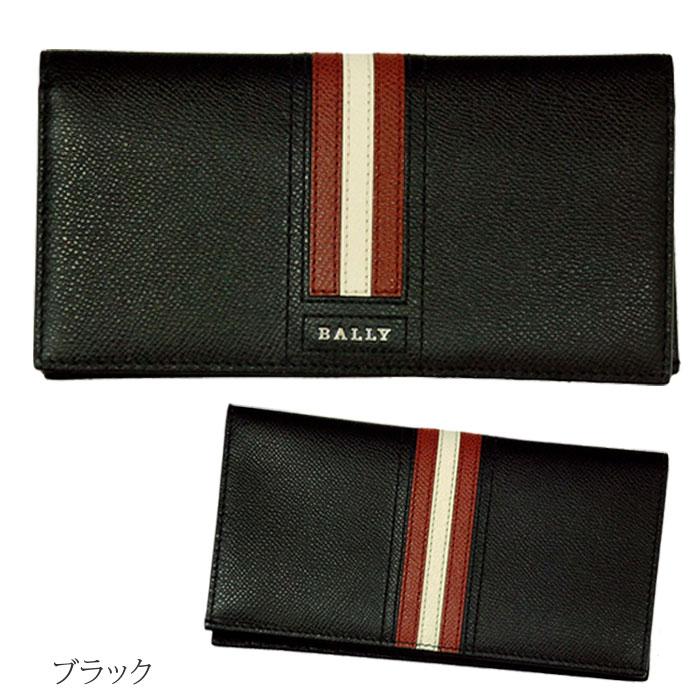 【BALLY】バリー TALIRO レザー ウォレットブラック ギフトボックス入り