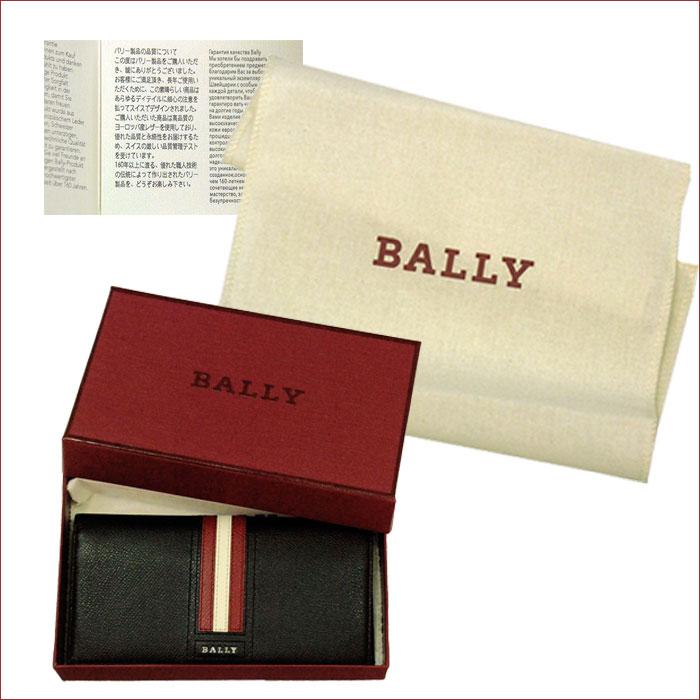 【BALLY】バリー TALIRO レザー 長財布 ギフトボックス入り