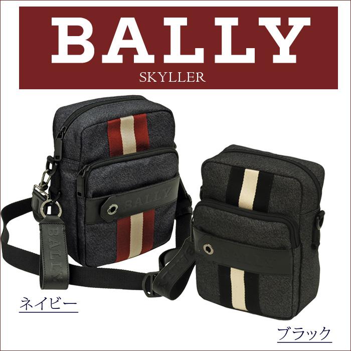 【BALLY】バリー skyller クロスボディバッグ