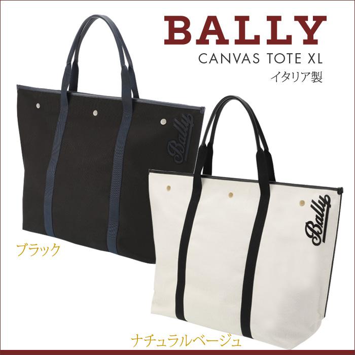 【BALLY】バリー CANVAS TOTE XL トートバック ブラウン