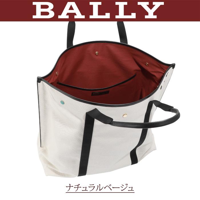 【BALLY】バリー キャンバストートバッグ XL ブラウン ベージュ