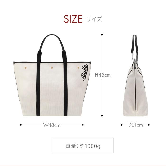 【BALLY】バリー キャンバストートバッグ XL サイズ