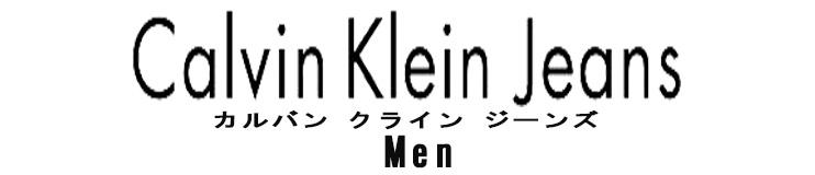 カルバン クライン Calvin Klein Jeans