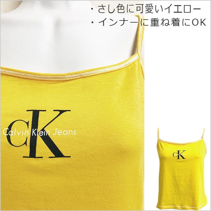 カルバンクライン レディース CK ロゴ キャミソ-ル