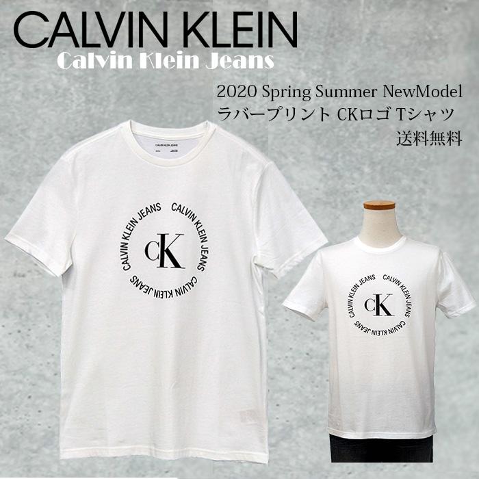 カルバンクライン  CKロゴ ポケット付半袖Tシャツ