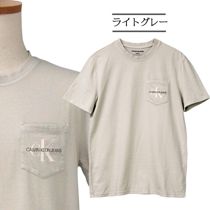 カルバンクライン  CKロゴ半袖Tシャツ ライトグレー