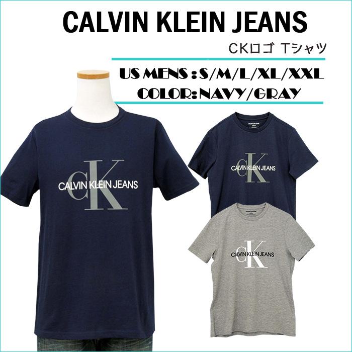 カルバンクライン   CKロゴプリントTシャツ