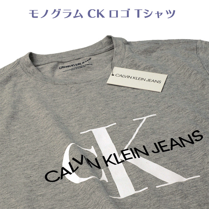 カルバンクライン   CKロゴプリントTシャツ ブラック