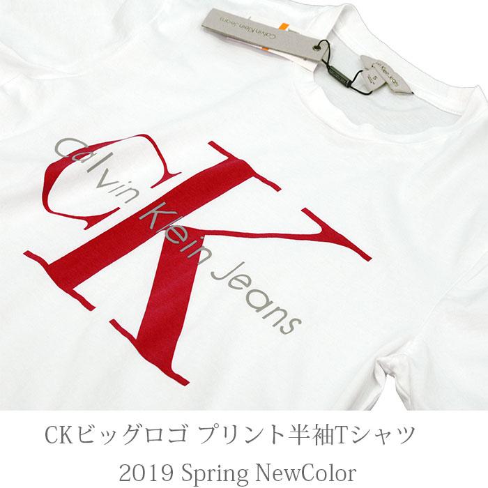 カルバンクライン  CKロゴ半袖Tシャツロゴ拡大