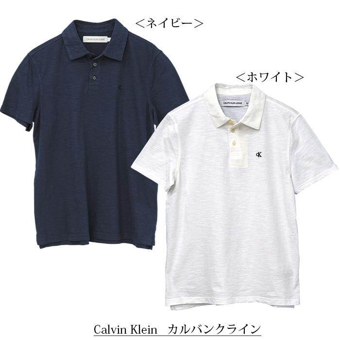 カルバンクライン  CKロゴ刺繍 スラブ生地 半袖ポロシャツ
