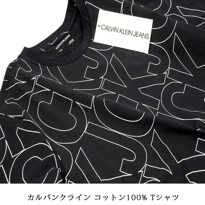 カルバンクライン  総柄 CKロゴプリントTシャツ ブラック