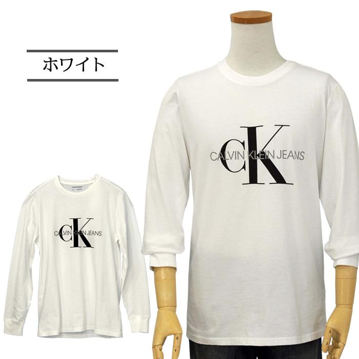 カルバンクライン  CKロゴ 長袖Tシャツホワイト