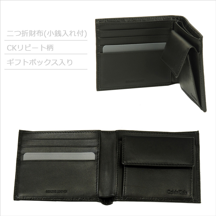 Calvin Klein CKリピート柄 二つ折り財布の内側