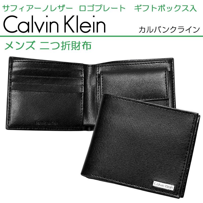 Calvin Klein サフィアノレザー二つ折り財布、ギフトボックス入り