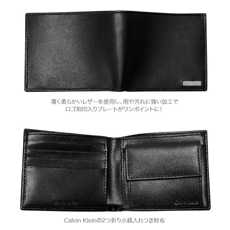 カルバンクライン サフィアノレザー二つ折り財布