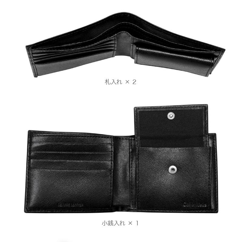 カルバンクライン サフィアノレザー二つ折り財布、札入れ×2 小銭入れ×1