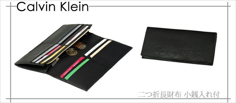 Calvin Kleinロゴ入り二つ折り長財布小銭入れもついています