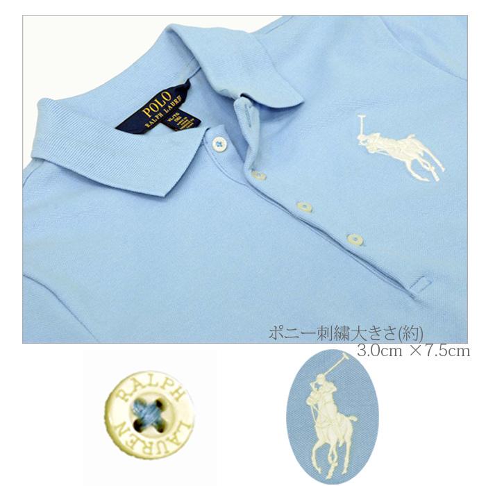 ラルフローレン ガールズ ビッグポニー半袖鹿の子ポロシャツライトブルー