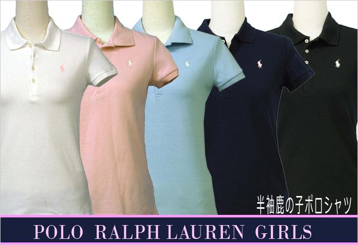 ラルフローレン 定番 半袖鹿の子ポロシャツ
