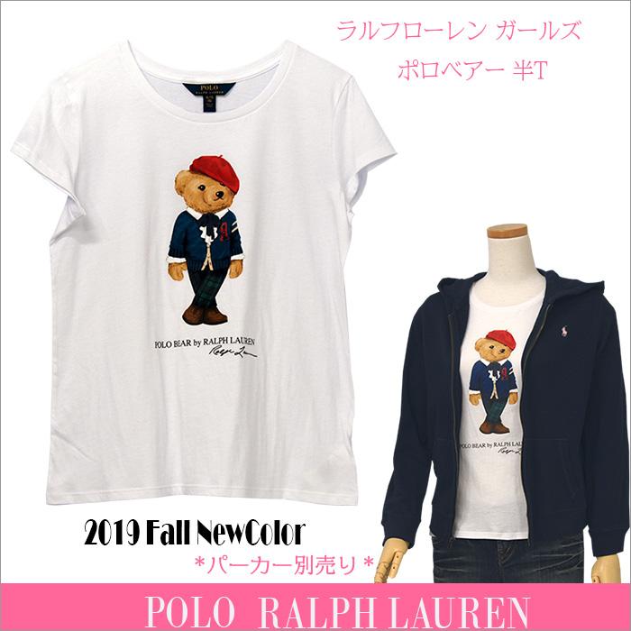 ラルフローレン ガールズ ポロベア 半袖Tシャツ